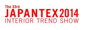 JAPANTEX2015で発表展示するため、現在イラン現地で製作に取り掛かっています。