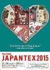 インテリアデザインコンペ 募集開始 JAPANTEX2015便り(Vol.3)