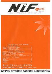 NIF 会報誌 抜粋 秋号 Autumn 2015(平成27年10月15日発行 NO.287)