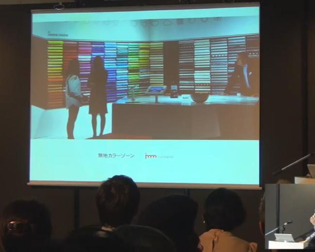 【JAPANTEXトレンドレクチャー】テキスタイルデザイナーが注目するライフスタイル提案