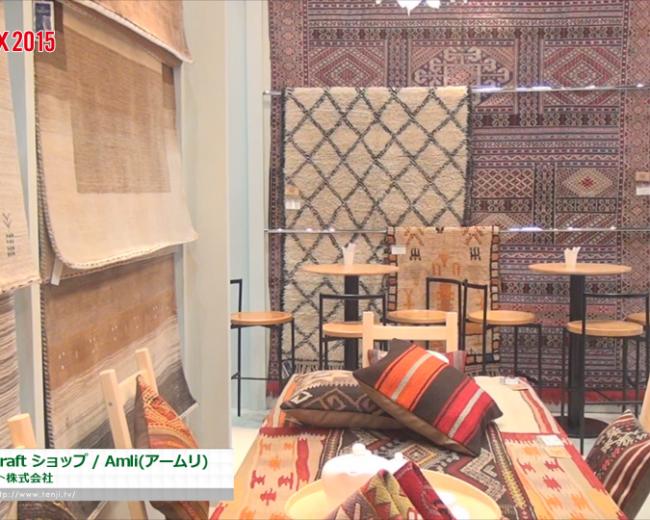 filc Natural & Craft ショップ / Amli(アームリ)  – フジライトカーペット株式会社