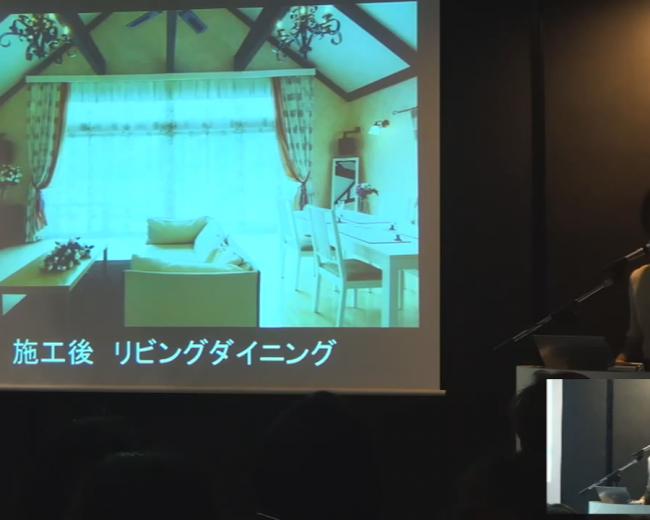 【窓装飾プランナー向けセミナー】ストーリーで顧客を説得する~プレゼンテーションテクニック~